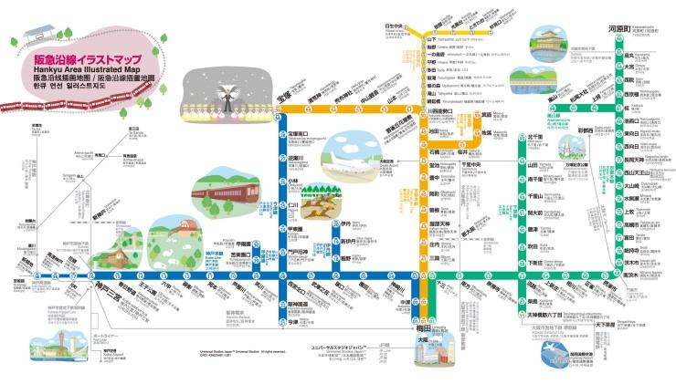 Hankyu Railway|阪急電車