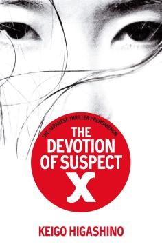 The Devotion of Suspect X|容疑者Xの献身