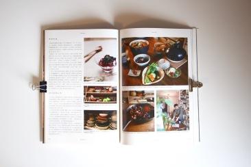 A Study of Magazines