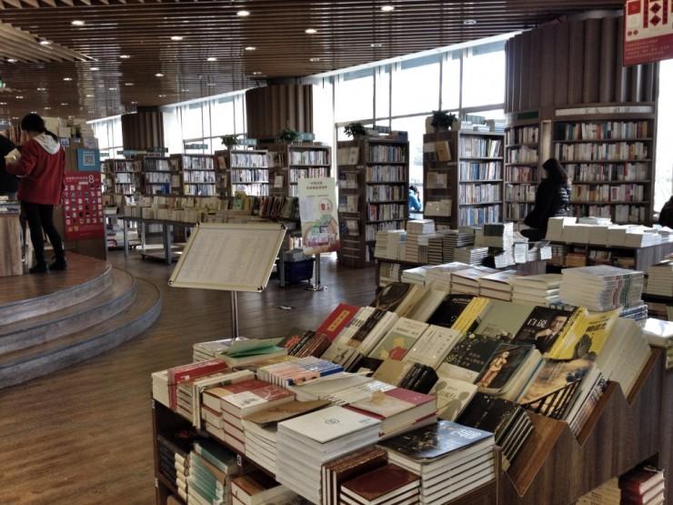 Bookshops in Beijing 1
