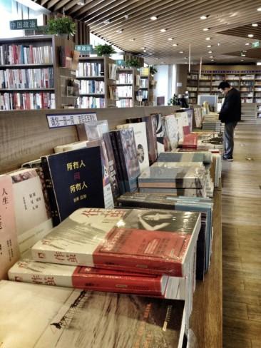 Glimpses of Beijing Bookshops - Sanlian