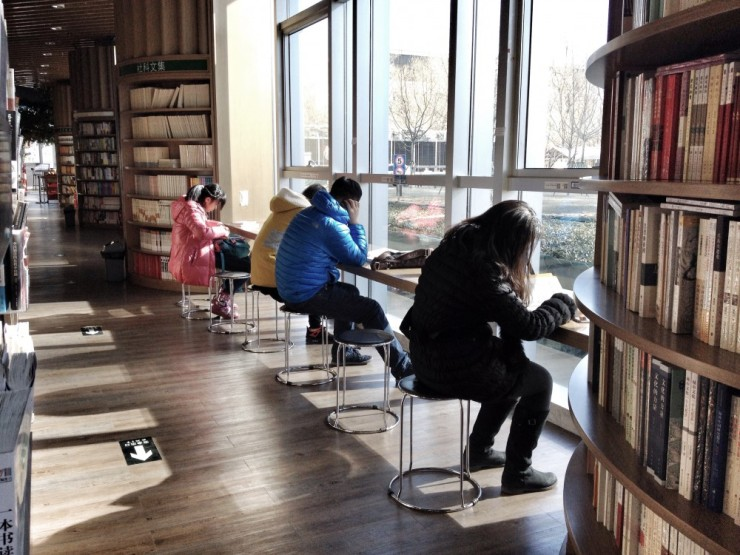 Bookshops in Beijing 1
