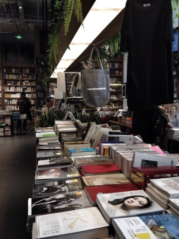 Glimpses of Beijing Bookshops - Owspace