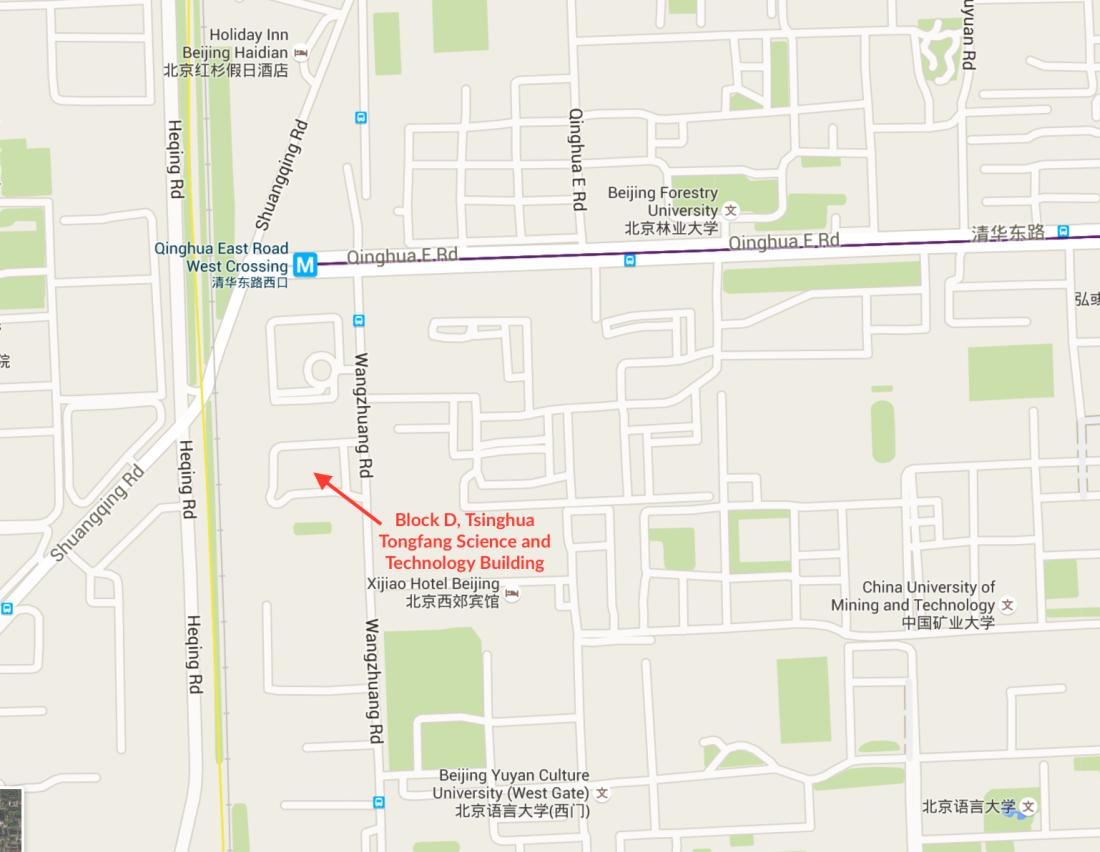 Glimpses of Beijing Bookshops - ONE