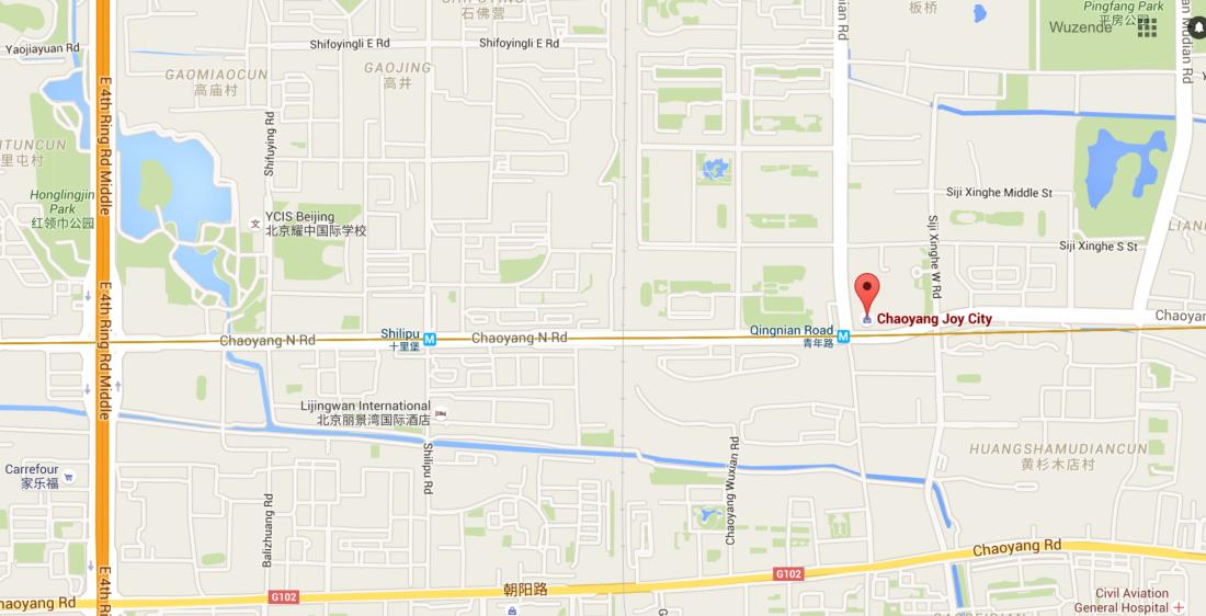 Glimpses of Beijing Bookshops - Owspace