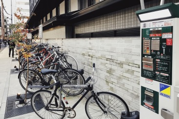 Cycling Cities | 20181116 Kyoto & Nara Japan